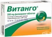 ВИТАНГО таблетки 200 мг. * 30