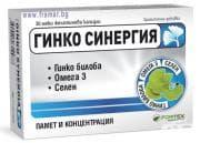 ГИНКО СИНЕРГИЯ капсули * 30 ФОРТЕКС