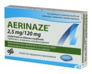 ЕРИНАЗЕ - 10 таблетки