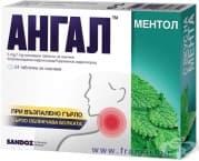 АНГАЛ МЕНТОЛ таблетки за смучене * 24