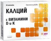 КАЛЦИЙ + ВИТАМИН Д + ВИТАМИН К таблетки * 30 АРО ЛАЙФ