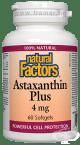АСТАКСАНТИН ПЛЮС капсули 4 мг. * 60 НАТУРАЛ ФАКТОРС