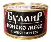 БУЛАИР КОНСЕРВА ОТ КОНСКО МЕСО В СОБСТВЕН СОС 410 гр.