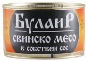 БУЛАИР КОНСЕРВА ОТ СВИНСКО МЕСО В СОБСТВЕН СОС 410 гр.