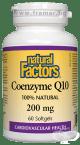 КОЕНЗИМ Q10 Натурал факторс капсули 200 мг. * 60