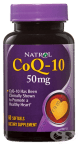 НАТРОЛ Co Q10 капс. 50 мг. * 60