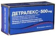 ДЕТРАЛЕКС таблетки 500 мг. * 36