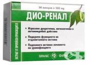 ДИО - РЕНАЛ капс. 500 мг. * 30