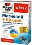 ДОПЕЛХЕРЦ АКТИВ МАГНЕЗИЙ + КАЛЦИЙ + ВИТАМИН D3 + МЕД + МАНГАН табл. * 30
