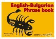 АНГЛИЙСКО - БЪЛГАРСКИ РАЗГОВОРНИК -ENGLISH - BULGARIAN PRASE BOOK - ИВАН ГЕНОВ