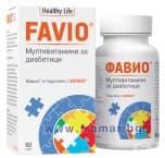 ФАВИО витамини за диабетици табл. * 60