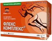 ФЛЕКС КОМПЛЕКС капс. 475 мг. * 60