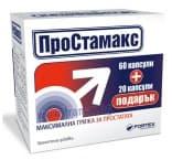 ПРОСТАМАКС капсули * 60 + 20 ФОРТЕКС