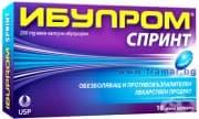 ИБУПРОМ СПРИНТ капсули 200 мг. * 10