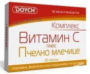 КОМПЛЕКС ВИТАМИН Ц + ПЧЕЛНО МЛЕЧИЦЕ табл. 110 мг. * 30
