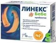 ЛИНЕКС БЕЙБИ саше * 10