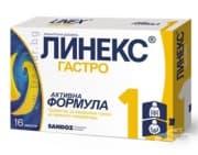 ЛИНЕКС ГАСТРО капсули  25 мг. * 16