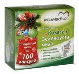 МАКСМЕДИКА КОМПЛЕКС КОЛАГЕН + ЗЕЛЕНОУСТА МИДА капсули 2 * 80