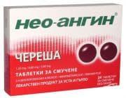 НЕО - АНГИН ЧЕРЕША таблетки за смучене * 24