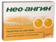 НЕО - АНГИН ГРАДИНСКИ ЧАЙ таблетки за смучене * 24