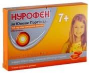 НУРОФЕН ДЖУНИЪР С ВКУС НА ПОРТОКАЛ дъвчащи капсули 100 мг. * 12