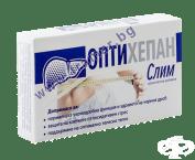ОПТИХЕПАН СЛИМ капсули *30