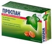 ПРОСПАН ПАСТИЛИ 26 мг. * 20