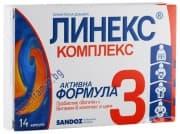 ЛИНЕКС КОМПЛЕКС капсули * 14