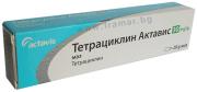ТЕТРАЦИКЛИН унг. дерматологичен  3%  20 гр.