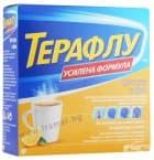 ТЕРАФЛУ ЕКСТРА саше  * 10