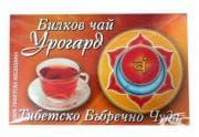 БИЛКОВ ЧАЙ УРОГАРД ТИБЕТСКО БЪБРЕЧНО ЧУДО * 100 бр.