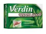 ВЕРДИН таблетки * 24