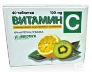 ВИТАМИН Ц табл. 100 мг. * 40 ИНБИОТЕХ