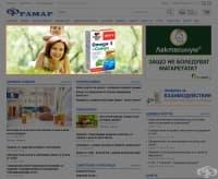"""Рекламна позиция """"Банер 620/220 пиксела"""" - горна централна част на сайта"""