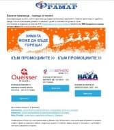 Онлайн бюлетин - текст/банер