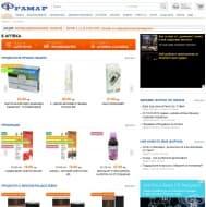Брандирани вътрешни страници/раздели в електронната аптека www.framar.bg