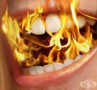 Алернативно лечение при синдром на парещата уста