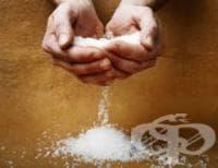 Какво лекува английската сол