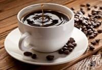 5 причини да се пие кафе