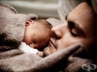 Бащата и бебето през първата годинка от раждането