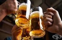 Създадоха бира за вегетарианци