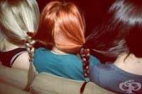 Цветът на косата влияе върху сексуалната активност