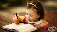 Как да изградите лидерски умения у децата