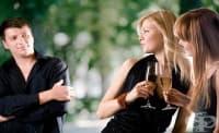 Как мъжете преценяват коя жена е за съпруга, коя за кратка връзка