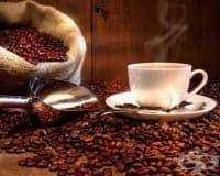 Качваме 5 килограма, ако пием капучино вместо чисто кафе