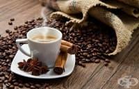 Кафето предпазва от чернодробни проблеми с до 70%