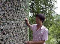 Китайски младеж построи сграда от... бирени бутилки