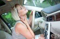 Ето какво може да ви причини климатикът при нагрят от слънцето автомобил