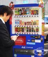 Интелигентна машина за напитки намалява цената им, ако времето е горещо