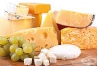 Прекомерната консумация на кашкавал и сирене може да доведе до рак на пикочния мехур